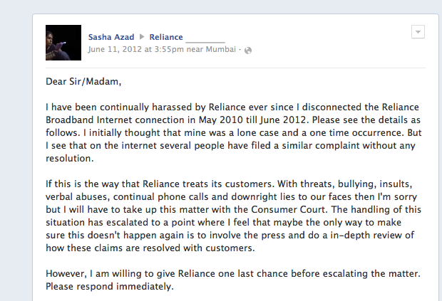 Reliance – High Court Scam | Tech-Talk-Tone